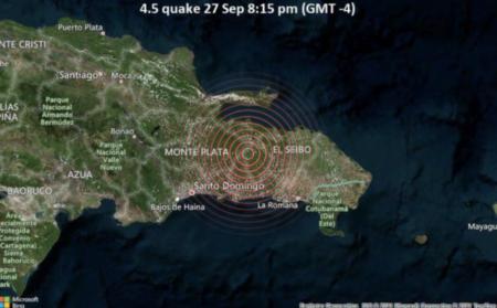 République Dominicaine : un séisme de magnitude 4.5 sur l'échelle de Richter a créé la panique à Santo Domingo